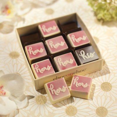 Romantische Geschenke - Hers Hers His Schokolade