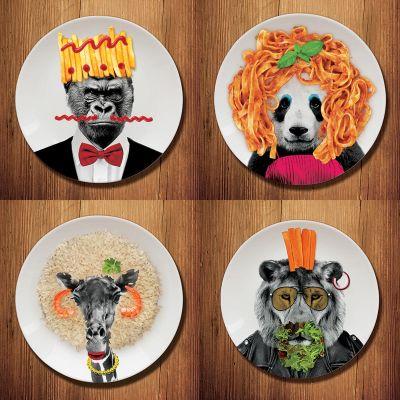 Sale - Wild Dining Teller